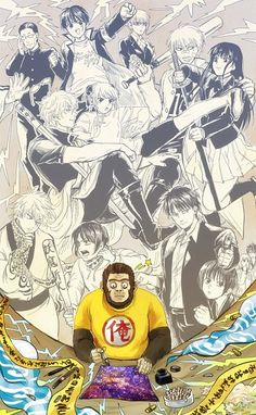 Gintama ~~ The Glorious Gorilla self portrait of the mangaka and some of his creations.