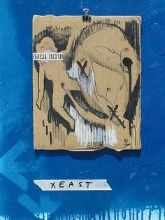 High Culture - drawing by Xeast @3361 Gallery - Florentine, Tel Aviv