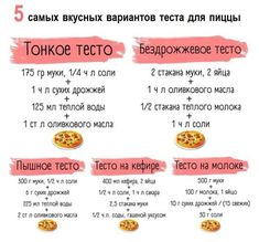 Фотография How To Make Chips, Food To Make, Russian Recipes, Italian Recipes, Baking Recipes, Healthy Recipes, Pizza Snacks, Savoury Baking, Cafe Food