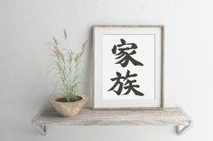 "Japanese Calligraphy ""Kazoku:Family"". Non Western Fonts. $13.00"