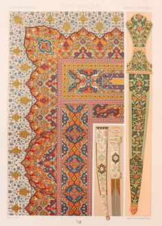 Indo-Persian Asian Decorative Ornament by PaperPopinjay on Etsy