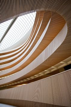 Library of University of Zurich, Faculty of Law, Switzerland by Santiago Calatrava Architect