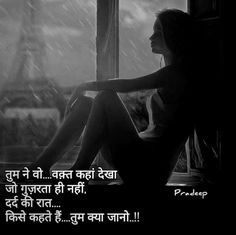 76 Best Sofia images in 2016 | Hindi quotes, Urdu poetry