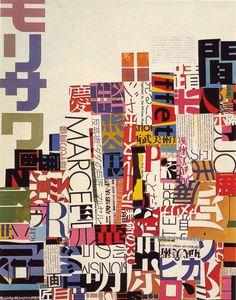 Japanese Poster Design: Magazine mash. Ryuichi Yamashiro.