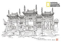 我的首页 微博-随时随地发现新鲜事 China, Building, Home, House, Buildings, Homes, Construction, Houses, Architectural Engineering