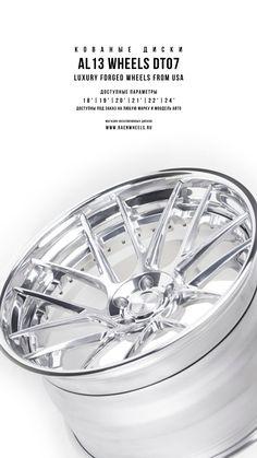 Racing Rims, Volvo V60, Forged Wheels, Garage Makeover, Mazda 6, Custom Wheels, Cars And Motorcycles, Zero, Chrome
