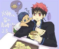 kagami & baby aomine
