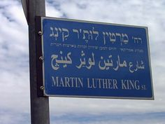 """""""Almost always, the creative dedicated minority has made the world better."""" - Martin Luther King, Jr. #MLK #MLKDay #Israel #Jerusalem"""