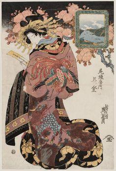 Nagato of the Owariya
