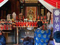 ざしきわらし祈年祭  ざしきわらし祈年祭 遠野 toono, iwate, japan  zashikiwarashi child house sprites annual soul exchange ceremony 魂入れ替え式   http://www41.tok2.com/home/kanihei5/tono-zasikiwarasi.html#