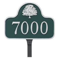 Montague Metal Small Oak Tree Arch Address Sign Lawn Plaque - PCS-0123S1-L-SBG