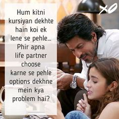 Lesson of life Famous Dialogues, Movie Dialogues, Lyric Quotes, Movie Quotes, Life Quotes, Relationship Quotes, Lyrics, Bollywood Movie Songs, Bollywood Quotes
