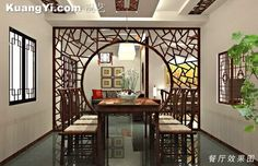 Drawing Room Design Door Drawing room door design with glass. If you already have a living room for more low key activities your drawing room can act as a more formal and soph. Wooden Partition Design, Living Room Partition Design, Pooja Room Door Design, Room Partition Designs, Home Room Design, Living Room Designs, Wood Partition, Drawing Room Design, Chinese Interior