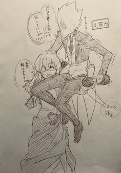 Revenge, Witch, Deviantart, Games, Anime, Rpg, Haha, Noel, Witches