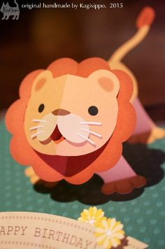 pop-up card [Lion] original handmade by Kagisippo. -------------------------- http://youtu.be/fNVPSf6B-ew