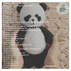 Свяжем счастье • Вязаные игрушки • МК — Разное   OK.RU Crochet Panda, Crochet Bear, Crochet Animals, Crochet Toys, Amigurumi Patterns, Crochet Patterns, Full Body Gym Workout, Free Pattern, Teddy Bear