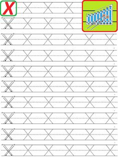 English Worksheets For Kindergarten, Alphabet Worksheets, Kindergarten Worksheets, Capital 1, Tracing Letters, Handwriting Practice, Kids Learning, Teaching, David