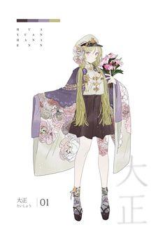 """白缇_ バイティ on Twitter: """"私は大正時代の服装が好きです😊😊 (派生です)… """" Female Character Design, Character Design Inspiration, Character Concept, Girls Characters, Female Characters, Anime Characters, Kawaii Anime Girl, Anime Art Girl, Illustration Manga"""