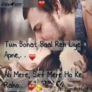 Love Quotes In Urdu, Couples Quotes Love, Cute Couple Quotes, Best Quotes, Funny Quotes, Qoutes, Love Shayari Romantic, Romantic Words, Romantic Poetry