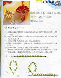 Crystal Beaded Umbrella - Beaded Jewelry Patterns 串珠雨伞 Note: try with a solid top, as used for peyote beading over a wooden bead? Beaded Jewelry Patterns, Beading Patterns, Seed Bead Crafts, Beaded Banners, 3d Quilling, Beads And Wire, Beading Tutorials, How To Make Beads, Bead Art
