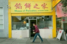 The exterior of House of Pancakes in San Francisco , Calif., is seen on Thursday, August 29th, 2013. Photo: John Storey, Special To The Chronicle... House of Pancakes: 937 Taraval St. (at 19th Avenue), S.F. Outer Sunset