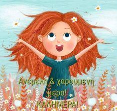 Cartoon Pics, Cartoon Drawings, Cute Cartoon, Cartoon Art, Cute Drawings, Children's Book Illustration, Character Illustration, Whimsical Art, Cute Art