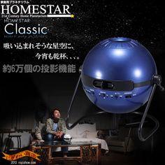 HOMESTAR CLASSIC home planetarium #Rakutenichiba