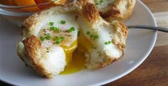 Baked Eggs in the Basket | KitchenDaily.com