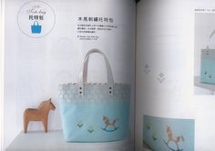 Bags For Beginners Japanese Sewing Craft Book (In Chinese). $21,00, via Etsy.