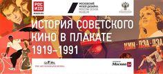 A Mosca si è aperta la mostra «The History of Soviet Cinema in Film Posters», un'affascinante carrellata di oltre 300 locandine di film usciti fra il 1919 e il 1991. L'esibizione, fino al 13 giugno, è organizzata dallo State Museum and Exhibition Center ROSIZO e il Moscow Museum of Design. «Ho a lungo desiderato organizzare una mostra sui poster del cinema: è una forma d'arte molto interessante e in qualche modo dimenticata - ha spiegato la curatrice Anna Pakhomova al The Moscow Times…