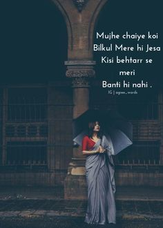 Life Quotes, sad Qoutes, love quotes, Deep Talks, Good Thoughts, Koi, Qoutes, Love Quotes, Photo And Video, Words, Movie Posters, Life