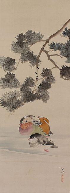 a Pair of Mandarin Duck in Pine by Sakai Hoshuku. Japanese hanging scroll kakejiku.