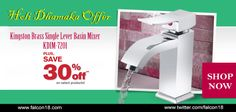 Get the beautiful look in your bathroom with the Single Lever #BasinMixer at the price greatly slashed. Avail the straight 30% off on this trendy looking piece!   Get now and order online:- http://www.falcon18.com/Kingston-Brass-Single-Lever-Basin-Mixer-KDIM-7201.htm?1003149/12006298