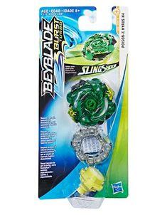 Cross-frame clear lame green  frame separately Beyblade burst