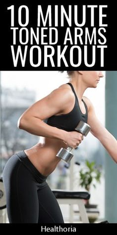 10 minute toned arms workout.  If you want to tighten up your biceps and triceps, these are the best workouts for toning your arms in just 10 minutes.  #armworkout #workout #exercise