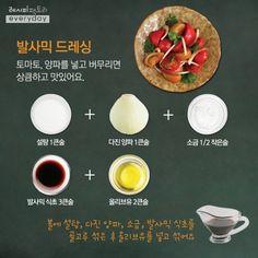 레시피팩토리everyday - 【독자 요청 레시피... : 카카오스토리 Food Menu, A Food, Food And Drink, Baby Food Recipes, Cooking Recipes, Healthy Recipes, Lchf Diet Plan, Brunch Cafe, Korean Food