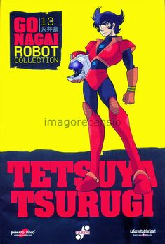 Infinity War, Robot Cartoon, Japanese Superheroes, Super Robot, Manga, Nostalgia, Childhood, Cartoons, Fictional Characters