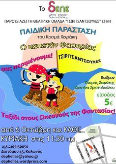Ο Καπετάν Φασαρίας – Παιδική Θεατρική Παράσταση Events, Children, Young Children, Boys, Kids, Child, Kids Part, Kid, Babies