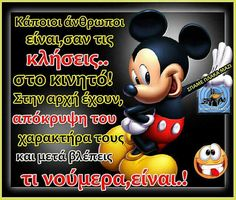Mickey Mouse, Hilarious, Words, Disney Characters, Google, Hilarious Stuff, Baby Mouse, Funny, Horse