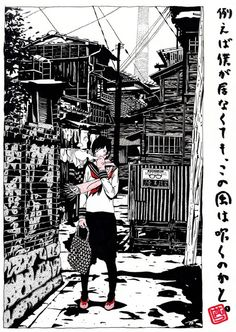 Japanese Illustration: Scarf and mittens in the alley. Yusuke Nakamura.