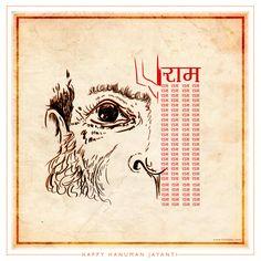 Hanuman Pics, Hanuman Chalisa, Hanuman Images, Happy Hanuman Jayanti Wishes, Hanuman Tattoo, Shiva Tattoo, Shri Ram Wallpaper, Hanuman Ji Wallpapers, Ganesh Lord
