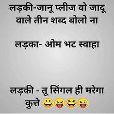 #jokes   #chutkule Hindi Chutkule, Funny Jokes In Hindi, Company Logo