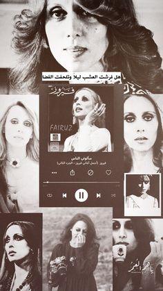 سالوني الناس - فيروز 🎵 College Words, Arabic Funny, Arabic Jokes, Beautiful Arabic Words, Photo Quotes, Picture Quotes, Arabic Art, Music Pictures, Word Design