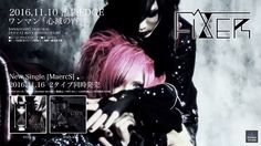 """Fixer will release their new maxi single """"MaercS"""" in November! You can watch a PV preview below! Maxi single: MaercS Release date: November 16th 2016 Type A (CD+DVD): [CD] 1. MaercS 2. …"""