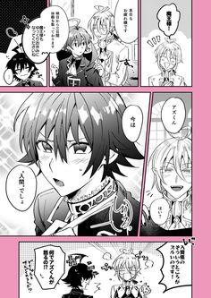 Anime Love, Anime Guys, Yaoi Hard Manga, Ninga Turtles, Deku Boku No Hero, A Hat In Time, Demon King, Reborn Katekyo Hitman, Cartoon Movies