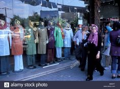Download this stock image: Street northern Tehran Iran 2005 ©Mark Shenley - ABE8T7 from Alamy's library of millions of high resolution stock photos, illustrations and vectors.