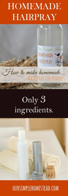 How to Make Hairspray Homemade - DIY Recipe -  I never dreamed it would be so easy to make homemade hairspray and the results would work so well!