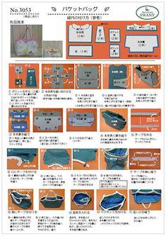 実物大型紙【No.3053】ふちどりバケットバッグ (S・M・L)