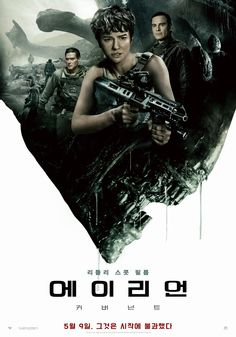 26. Alien: Covenant