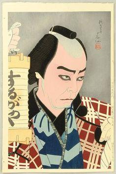 https://ukiyo-e.org/image/artelino/41419g1